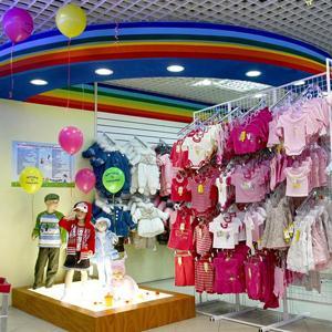 Детские магазины Миасса