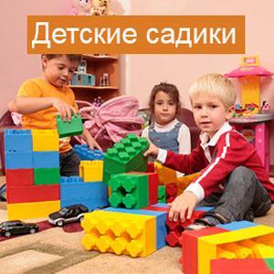 Детские сады Миасса