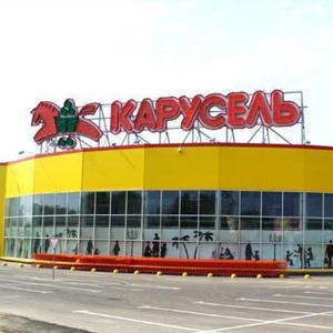 Гипермаркеты Миасса