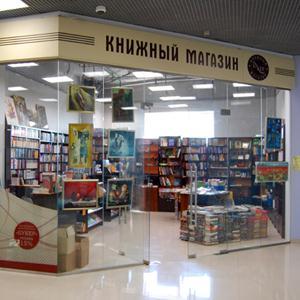 Книжные магазины Миасса