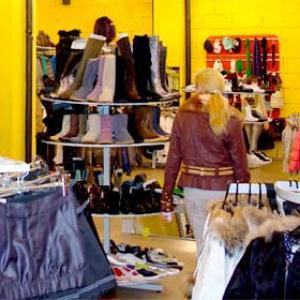 Магазины одежды и обуви Миасса