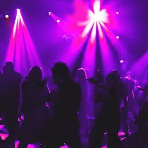 Ночные клубы Миасса
