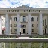 Дворцы и дома культуры в Миассе