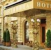 Гостиницы в Миассе