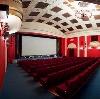 Кинотеатры в Миассе