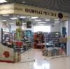 Книжные магазины в Миассе