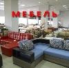 Магазины мебели в Миассе