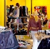 Магазины одежды и обуви в Миассе