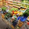 Магазины продуктов в Миассе