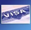 Оформление виз в Миассе