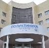 Поликлиники в Миассе