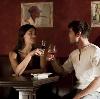 Рестораны, кафе, бары в Миассе