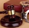 Суды в Миассе