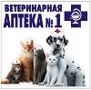 Ветеринарные аптеки в Миассе