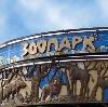 Зоопарки в Миассе