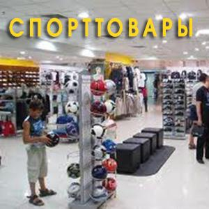Спортивные магазины Миасса