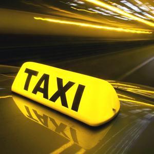 Такси Миасса