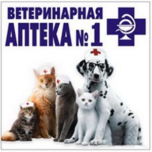 Ветеринарные аптеки Миасса